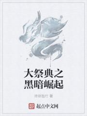 蜜恋100分:总裁追妻路漫漫